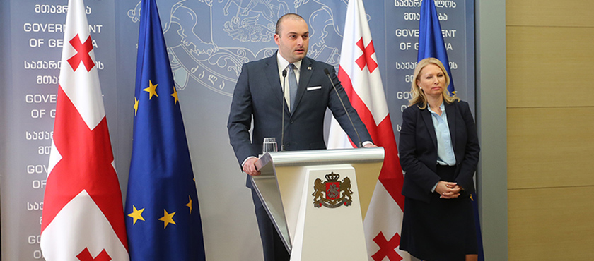 Prime Minister Introduced Natia Turnava as Minister of Economy and Sustainable Development - 19.04.2019