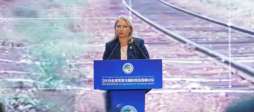 Natia Turnava at Global Trade and International Logistics Summit Forum - 7.11.2019