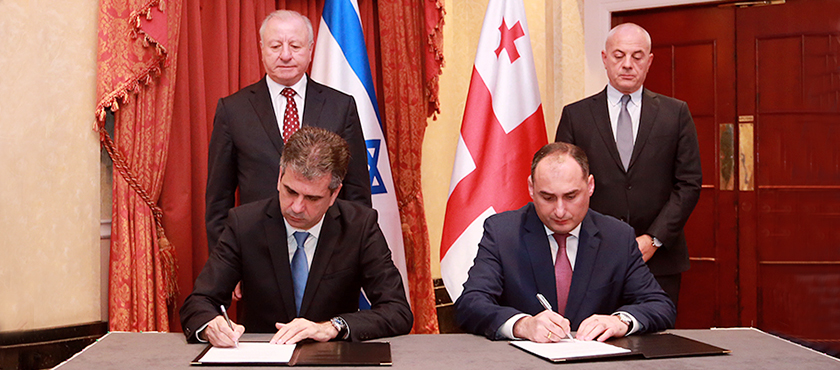 Georgia-Israel Joint Declaration on Launching of Joint Feasibility Study on Free Trade Agreement Negotiation Signed – 10.05.2018