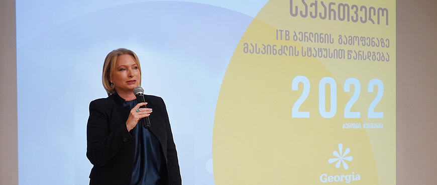 Natia Turnava at the presentation - Georgia to Be Host Country at ITB 2022 in Berlin – 17.02.2020