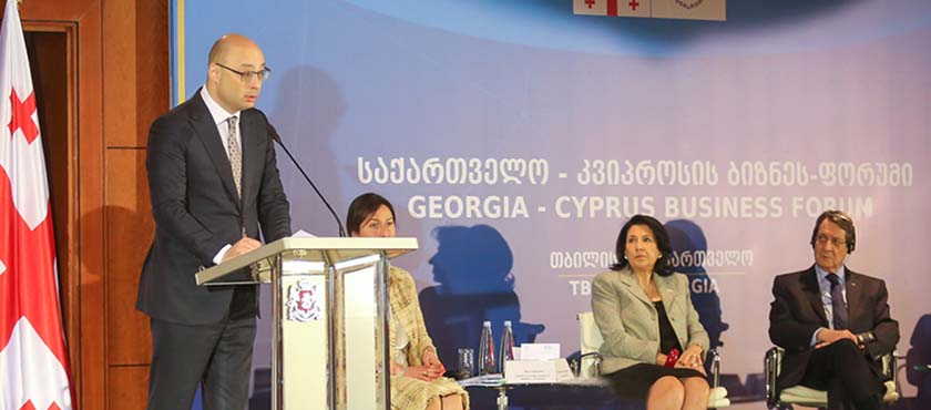 Georgia - Cyprus Business Forum - 18.04.2019