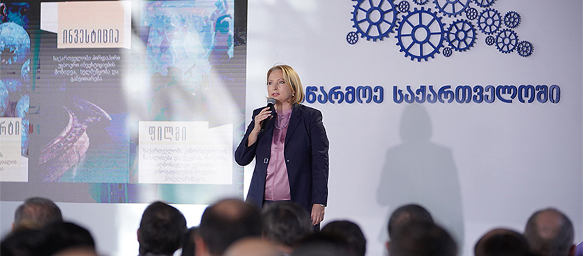 Natia Turnava at Enterprise Georgia Agency Annual Report and Future Plans Presentation - 14.02.2020