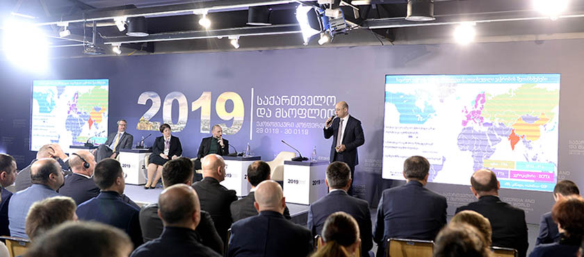 George Kobulia Delivered Speech at International Conference – Georgia and the World 2019 - 29.01.2019